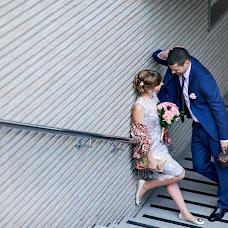 Wedding photographer Anna Filippova (elkann). Photo of 09.05.2017
