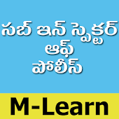 SI of Police M-Learn In Telugu
