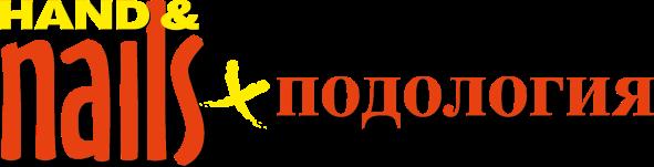 Z:\Эстет\!Logo\ESTET\HN\HN_podologia.png