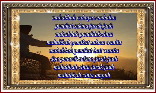 Mahabbah Pemikat Sukma Paling Ampuh Dan Lengkap - náhled