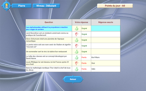 Download Quiz For PC Windows and Mac apk screenshot 12