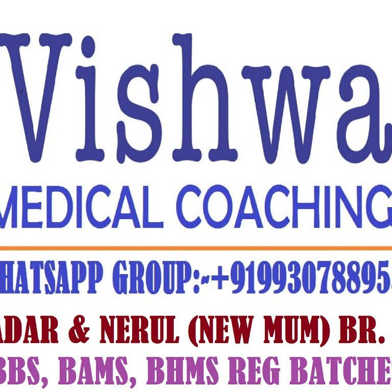 Dr Vishwa Medical Coaching - School in Mumbai