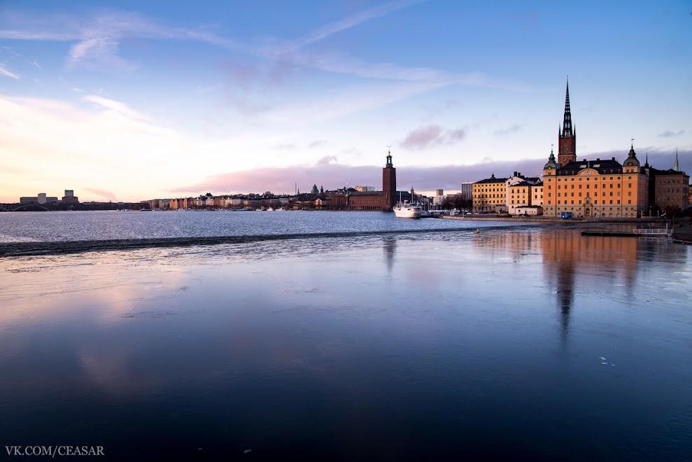 Стокгольм, центр города