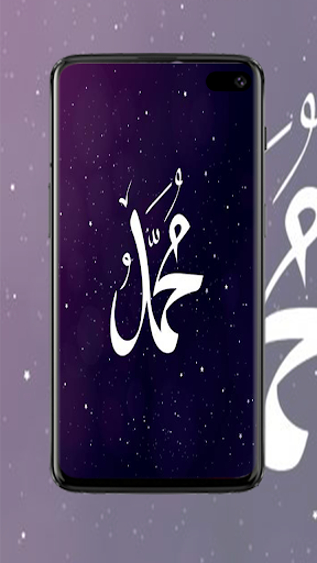 download allah muhammad calligraphy hd wallpapers new free for android allah muhammad calligraphy hd wallpapers new apk download steprimo com download allah muhammad calligraphy hd
