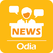 Odia Newspapers / Top News / Newspapers Daily