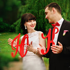 Wedding photographer Vyacheslav Miro (LoveStudio). Photo of 14.07.2015