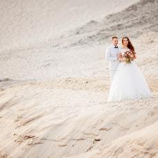 Wedding photographer Olga Nikitina (ranji). Photo of 25.01.2017