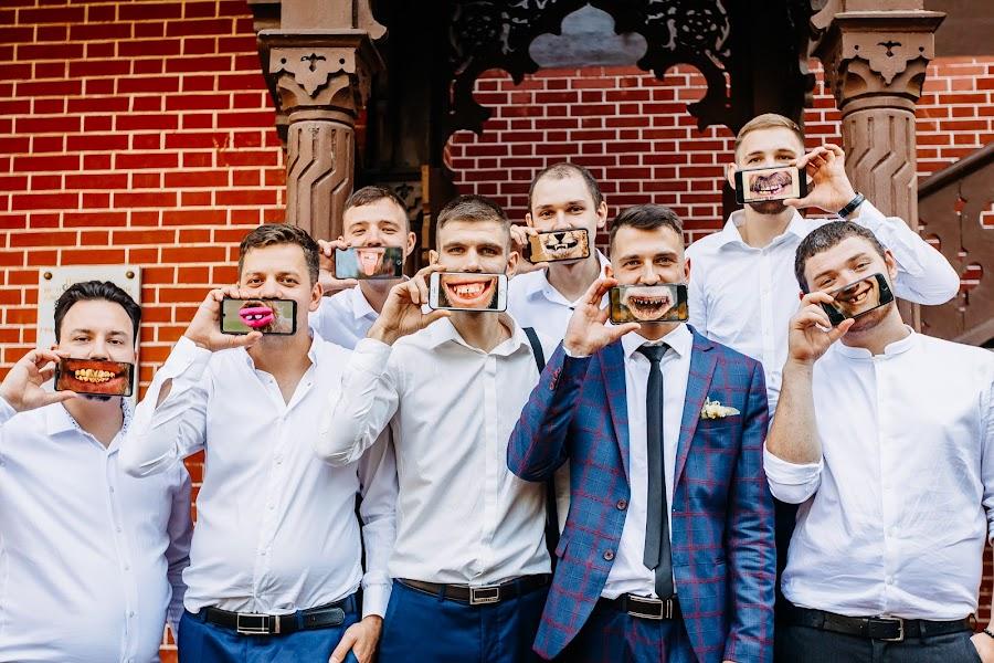 Wedding photographer Dmitriy Ivanov (id152562691). Photo of 04.10.2019