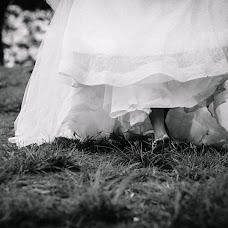 Wedding photographer Jessica Oliveira (Jessicaoliveira). Photo of 19.05.2016