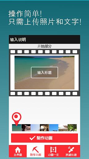 Japan-i Movies 1.0.4 Windows u7528 2