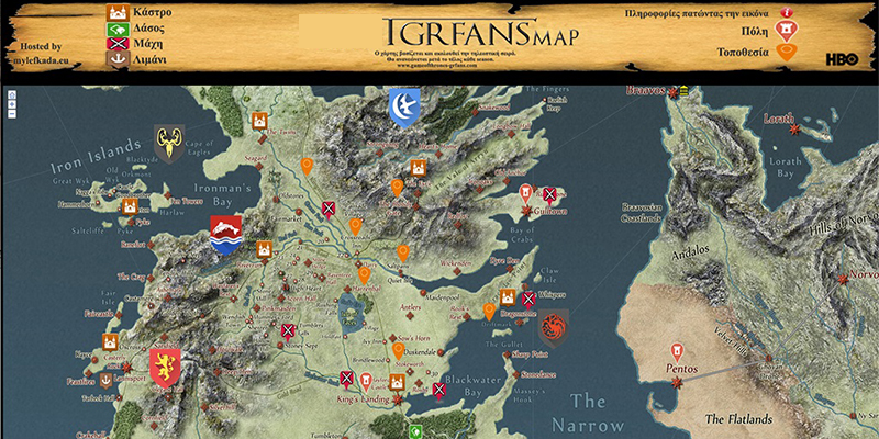 GRFansThrones- screenshot