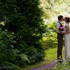 Wedding photographer Bruno Borilo (Bora). Photo of 20.08.2014