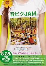 Photo: 「音ピクJAM」 フライヤーおもて試作1 2013.08.02