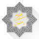 أفلام و مسلسلات رمضان 2020 Download for PC Windows 10/8/7