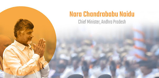 Chandrababu Naidu - Apps on Google Play