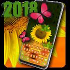 Orange Sunflower Keyboard icon