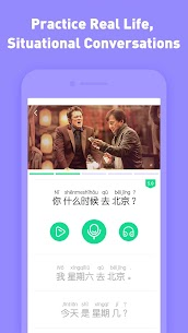 Learn Chinese – HelloChinese 4