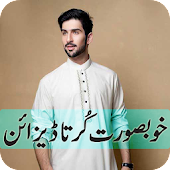 New Kurta Designs for Mens