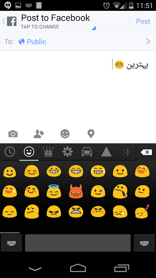 Easy Urdu Keyboard- screenshot