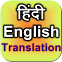 Hindi to English Translation icon