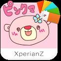 Pinkuma theme for XperianZ™ icon