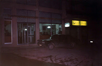 Photo: Εντευκτήριο Α.Ε. Κοζάνης, οδός Ιωνος Δραγούμη (Β. Φόρη) και Μερκούρη Κυρατσού (1994-2003)