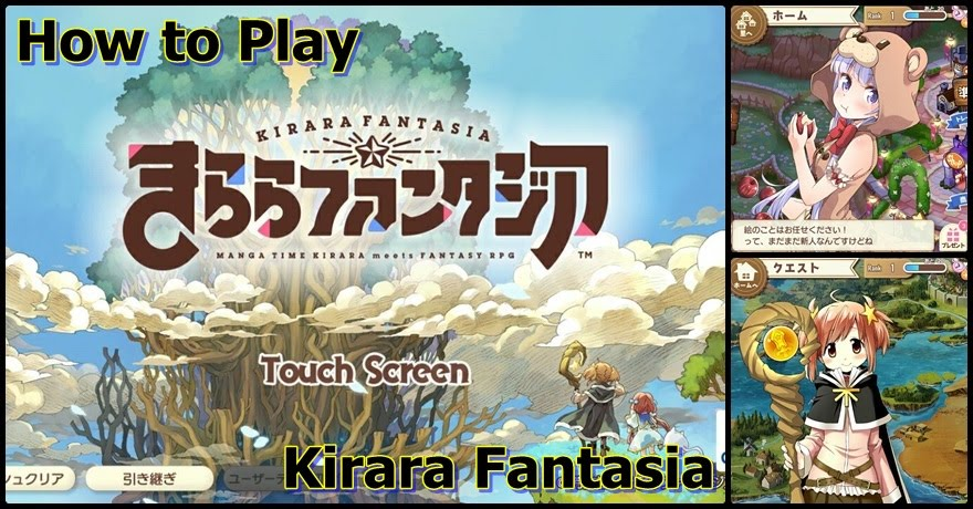 [How to Play] Kirara Fantasia
