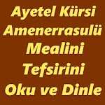 Ayetel Kürsi Amenerrasulü Icon