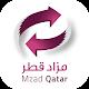 مزاد قطر Mzad Qatar Android apk