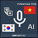 Speak Translator (AI) Korean - Vietnamese icon