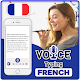 French Voice Typing for PC-Windows 7,8,10 and Mac