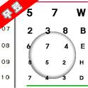 시력검사표 icon