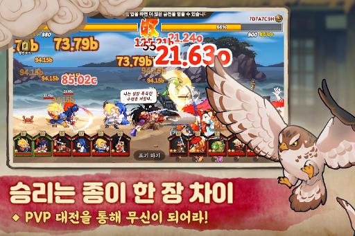 Télécharger 타이니 사무라이 쇼다운 mod apk screenshots 4