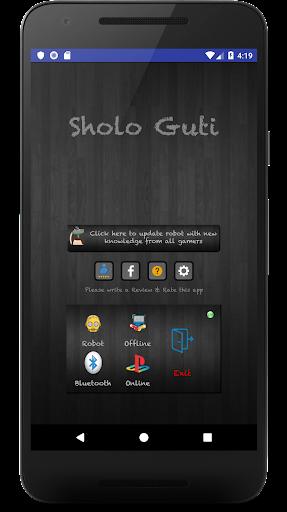 Sholo Guti  captures d'écran 2