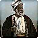 Shehu Usman Danfodio icon
