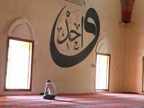 Photo: Ima Edirnében, kalligráfia, Allah, szunnita, Allah Akhbar