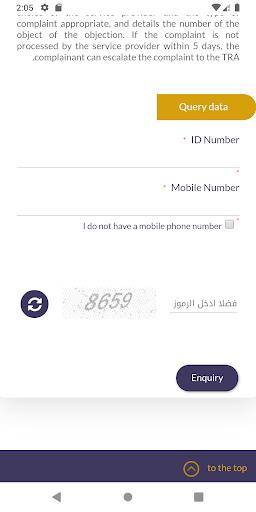 SIms On Iqama of Saudi Arabia ? App Report on Mobile Action