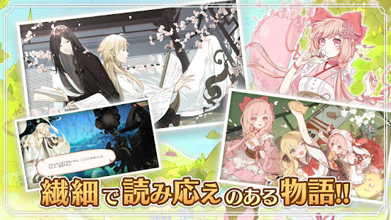Hack Game Food Fantasy フードファンタジー apk free
