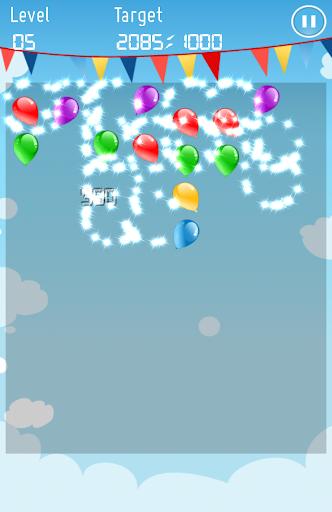 Balloon Pop - バルーン ポップ