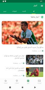 تحميل FotMob full لمتابعة نتائج كرة القدم مباشرة للأندرويد مجانا 2