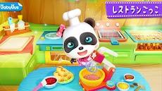 パンダのレストランのおすすめ画像1