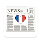 Download France News in English by NewsSurge For PC Windows and Mac