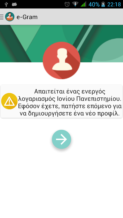 διαδικτυακή εφαρμογή γνωριμιών για Windows Phone
