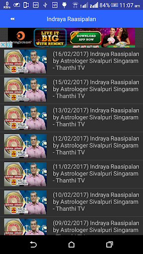 Download Rasi Palan Tamil Astrology Google Play softwares