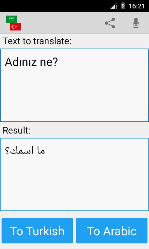 turkish to arabic dictionary translation