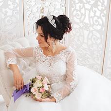 Wedding photographer Irina Levchenko (levI163). Photo of 12.11.2017