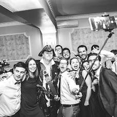 Wedding photographer Ela Staszczyk (elastaszczyk). Photo of 13.12.2018