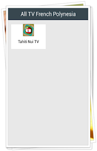 All TV United Arab Emirates - náhled