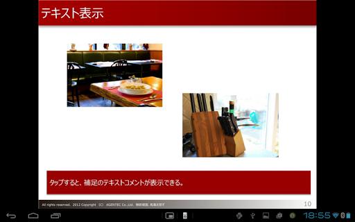 ABook SmartLink 1.9.200 Windows u7528 10