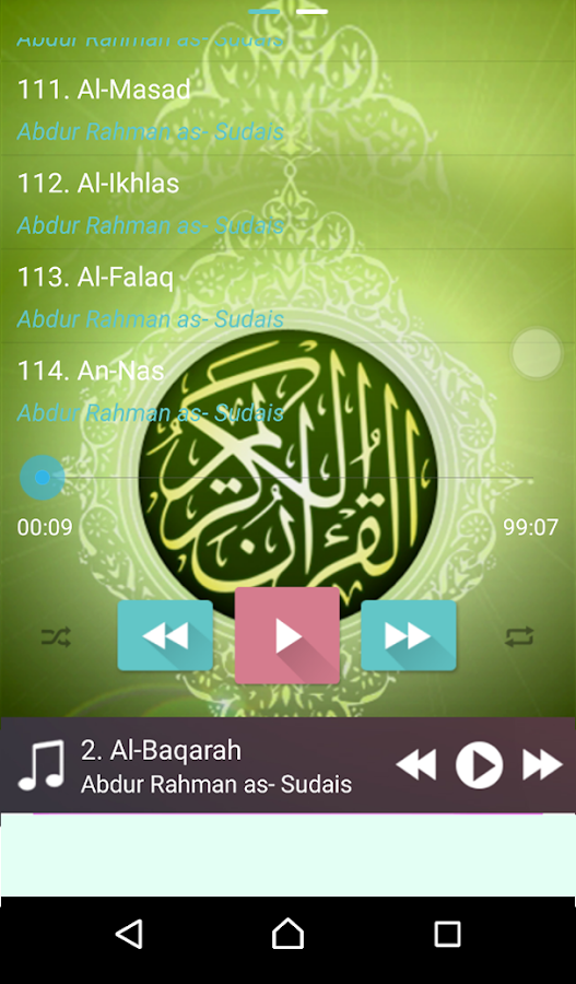 Al Quran Audio (Full 30 Juz)- screenshot